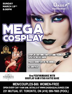MEGA Cosplay Party