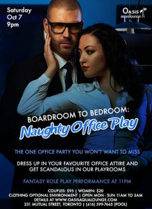 Boardroom To Bedroom: Naughty Office Play